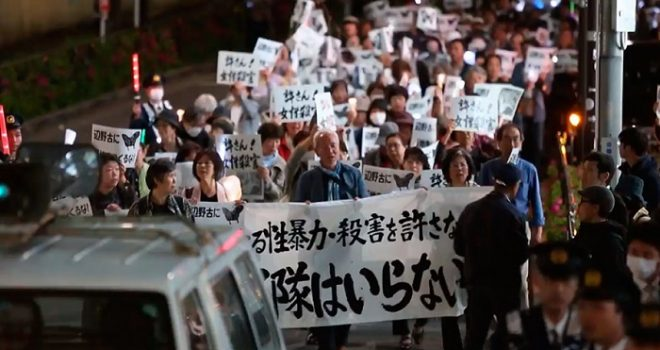 In the memory of women killed by a US marine, Japanese demonstrate against US