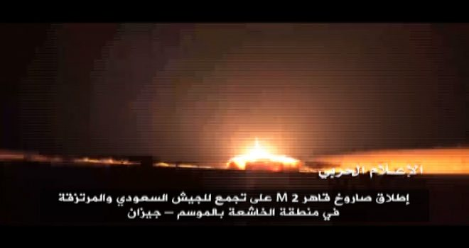 A ballistic missile that fired on the Saudi military base in Jizan overnight 20|April|2017,In retaliation for Saudi attacks against civil targets