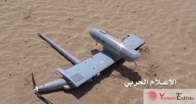 Yemeni Forces shut down a Saudi drone in western Yemen.