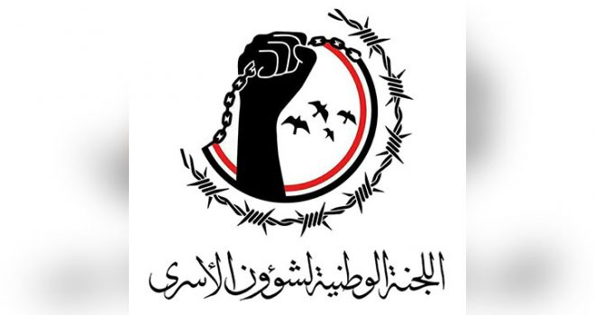 The National Committee for Yemeni Prisoners' Affairs accuses the Saudi-led coalition of manipulation