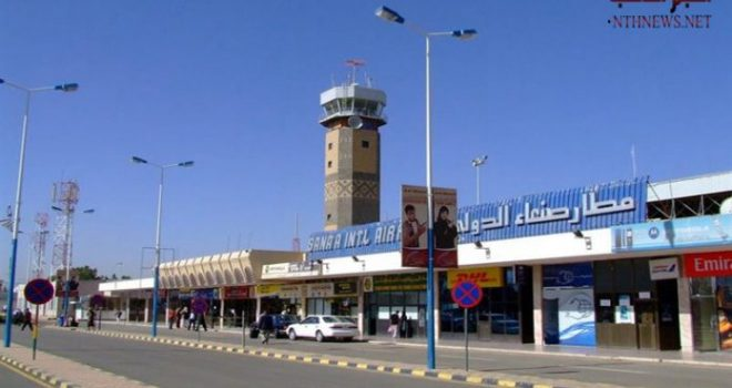 Reopening Sanaa airport is a must: Human rights