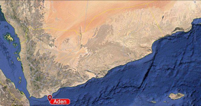 Three Women Injured in a Grenade Attack in Saudi-Held Aden