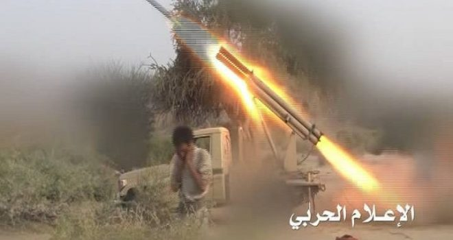Yemeni army forces fire a ballastic missile on their enemy in the west coast front