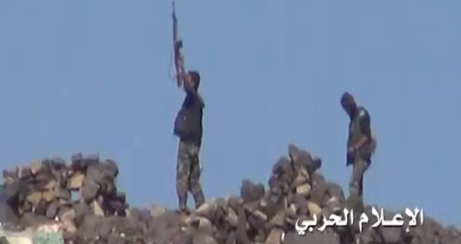 UAE 's collapse in Taiz province