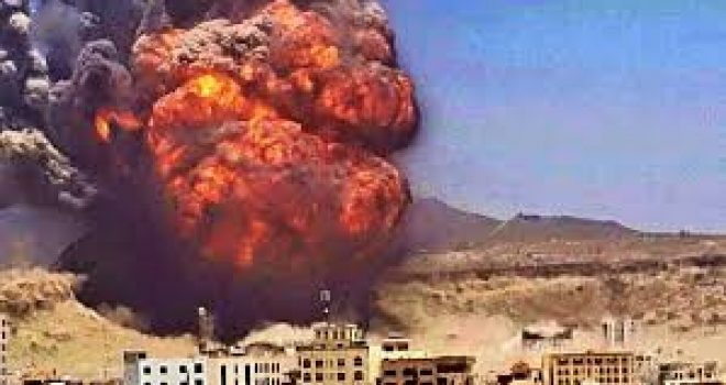 Call for Int'l Action Against US Weapons Used to Kill Yemenis