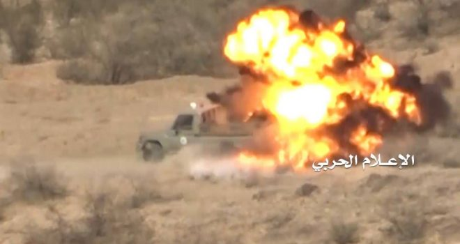 Yemeni forces strike their enemy over this!