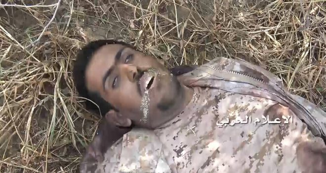 Nehm front the scene of dead bodies of Saudi-led coalition