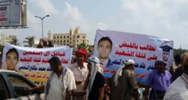 Arresting the killers is the citizens' demand in Yemen's south