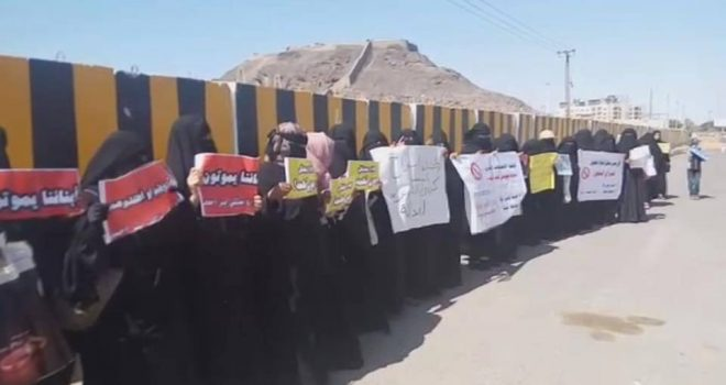 The reason of mother's protest in Aden province