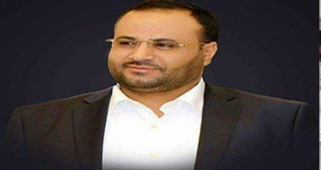 Yemeni governmental instituations attitudes after killing the Yemeni president