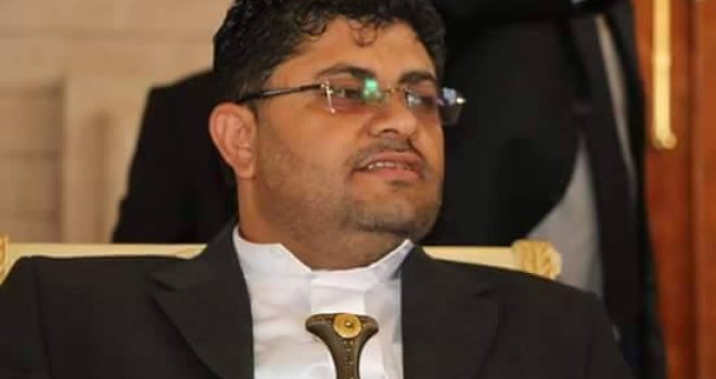 Mohamed Al-Houthi Calls on People Worldwide to March for Yemen on Saturday