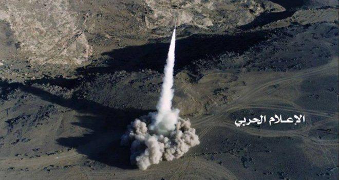 Yemeni forces fire ballistic missile on the Saudi-led coalition gatherings in Nehm
