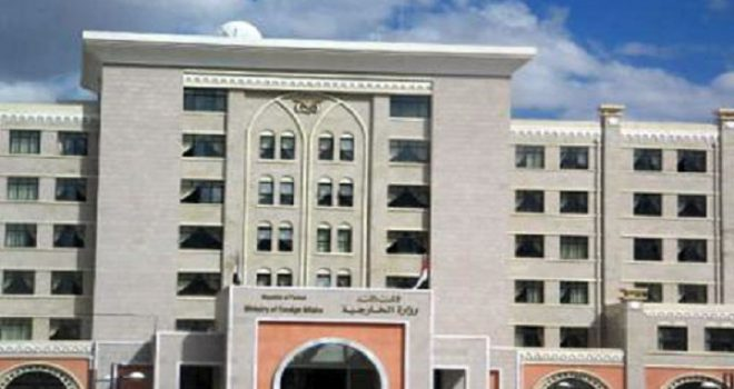 FM Condemns the Assassination of the ICRC Member in Taiz