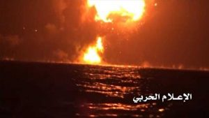 This photo shows an Emirati military vessel in flames after being targeted by Yemeni forces off the coast of the Red Sea port city of Mukha, southwester