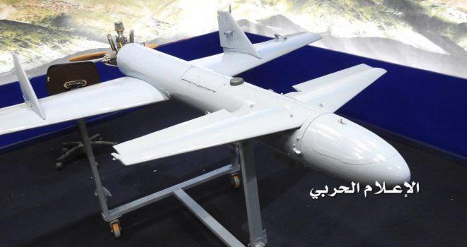 Yemeni combat drone strikes US backed -Saudi-led coalition gatherings in the West Coast: Report