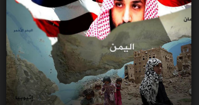 Rights Watch accuses UAE of violating human rights in Yemen
