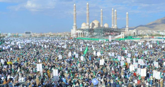 In Pictures: Millions of Yemenis Celebrate the Birth of the Prophet