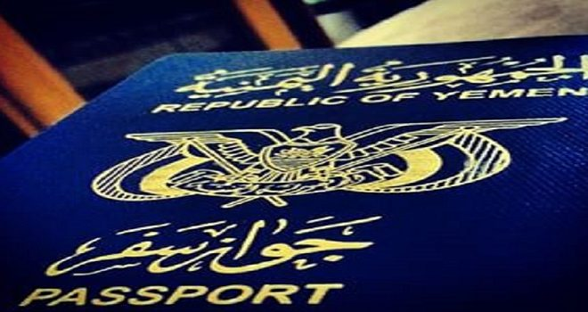 Legitimacy ,loyal to the Saudi-led coalition , gives Yemeni passports to foreign terrorists