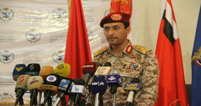 Yemeni official highlights the strength of Yemenis