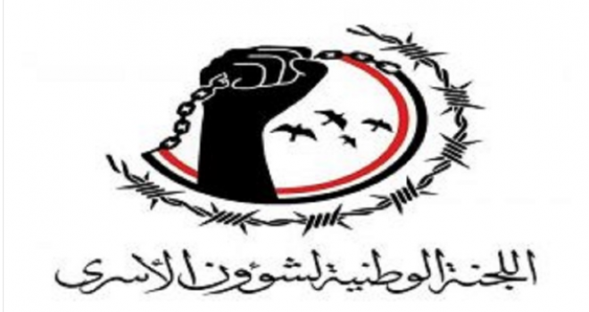 Captives' Committee Informs Saudi Regime of Health Deterioration of Saudi Prisoner