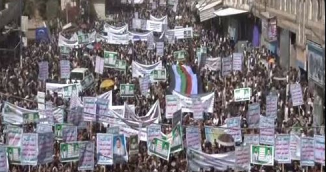 """More than 20 Squares in Several Provinces to Participate in Rallies Under Slogan """"Disown the  Traitors"""""""
