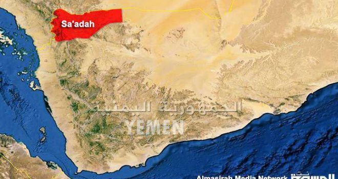 Saudi-Led Coalition Destroys Citizen's Home in Sa'adah