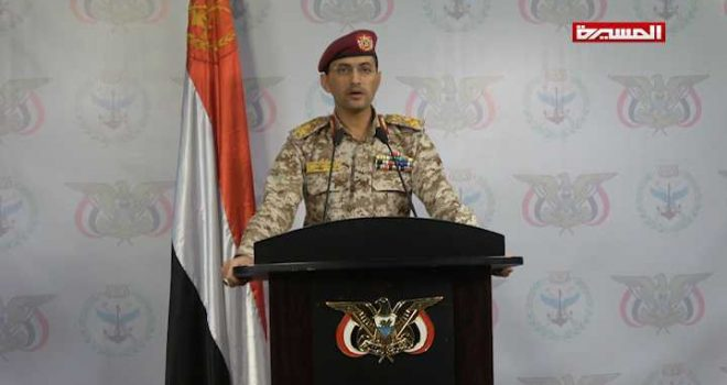Press Conference for Armed Forces Spokesman To Be Held on Saturday