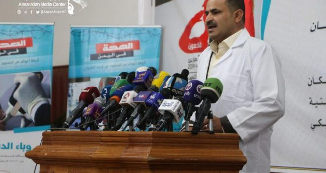 Health Ministry: 1037 Citizens Have Died of Cholera and Diphtheria since Beginning of 2019