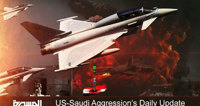 Saudi American War Crimes on Monday, August 19th, 2019: Record