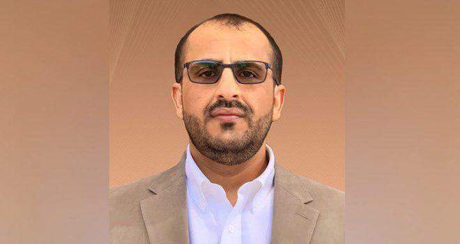 Abdulsalam: Yemeni Rocket Force to Strike UAE Depth Next